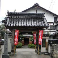 香林寺 (金沢市)