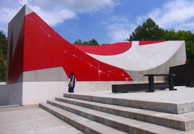中村キース ヘリング美術館