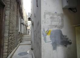 Caspian Hostel