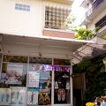 写真:Suvarnabhumi Thai Massage and Spa