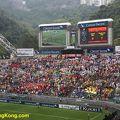 写真:香港セブンス (香港國際七人欖球賽)