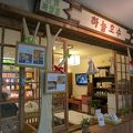 写真:ハヌルホス (大邱中央路ノボテル店)