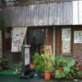 写真:琉球料理おきな