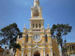 チャータム教会 (聖方済各華人天主堂)
