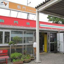 小さな売店と食堂があります。