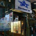 写真:ブルー ハワイ サーフ (アラモアナ・センター店)