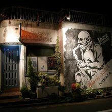 Black Saint Jazzの喫茶店