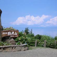 山頂から遥かに見晴らす白雲と青い佐渡島に感動!