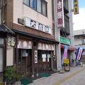 写真:大吉餅菓子舗