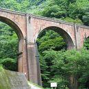 めがね橋(碓氷第三橋梁)