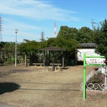 「鉢かづき姫」伝説の寝屋長者屋敷跡公園