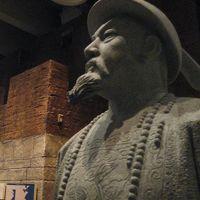 香港歴史博物館