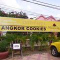 アンコールクッキーショップ