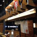 写真:もりもり寿し 近江町店