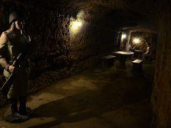 ジャパニーズ トンネル