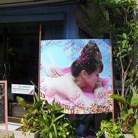 Yuko's massage & Spa Yuko