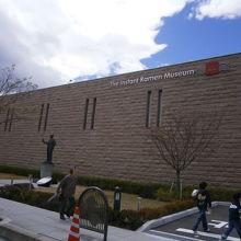 池田の新名所 インスタントラーメン発明記念館