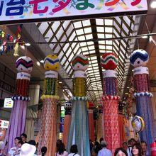 杜の都仙台を代表するお祭りです
