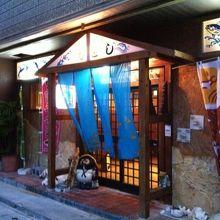 石垣島へ行ったらここにくるべし