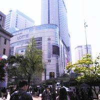 ロッテ百貨店 (明洞本店)