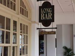 ロング バー