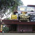 写真:ザ スリーモンキーズ コーヒーアンドティーハウス
