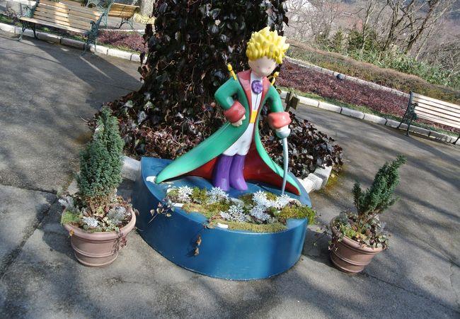 星の王子さまミュージアム箱根サン=テグジュペリ