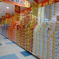 カルフール (桂林店)
