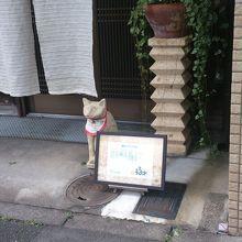 京都の町屋風情を楽しめるお蕎麦屋さん