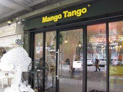 マンゴー タンゴ (サヤーム スクエア店)