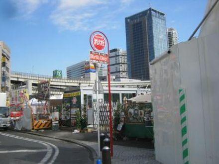 横浜エクセルホテル東急 写真