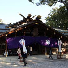みちひらきの神様、猿田彦神社