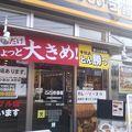 写真:Coco壱番屋  JR新秋津駅前通店