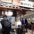 写真:温や (大直旗艦店)
