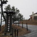黒崎仙峡温泉