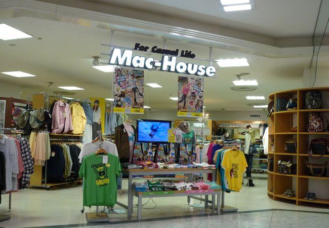 マックハウス (イオン高槻店)
