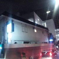 ビジネスホテル二子玉川イン 写真