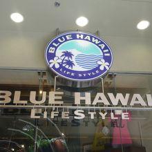 アラモアナセンター内のお店です。