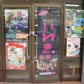 写真:いわき湯本温泉観光協会