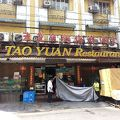 写真:タオ ユアン レストラン (マラテ店)