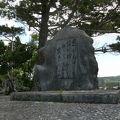 写真:恩納松下の歌碑