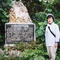 写真:黒浜御嶽