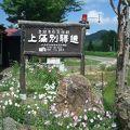 写真:鴻之舞鉱山跡