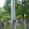 写真:ガラシャ夫人の碑
