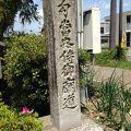 写真:勾当内侍の墓