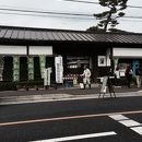 矢板武記念館