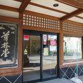 写真:芳林堂 本町店