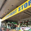 写真:アイセタン スーパーマーケット(カリエド店)