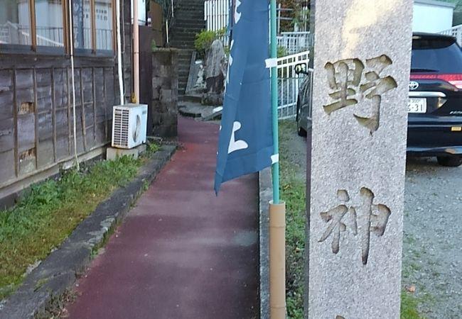 湯本熊野神社