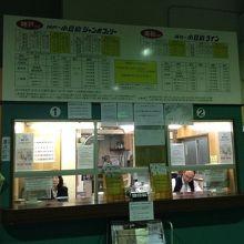 小豆島坂手港ターミナル